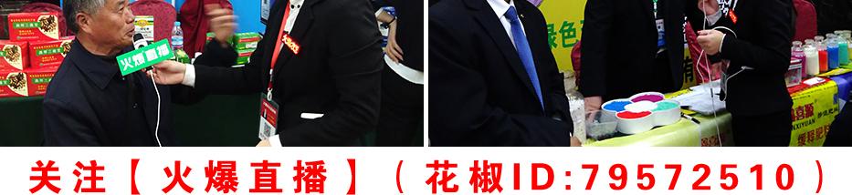 火爆农资大讲堂(济南站)订货会精彩回顾