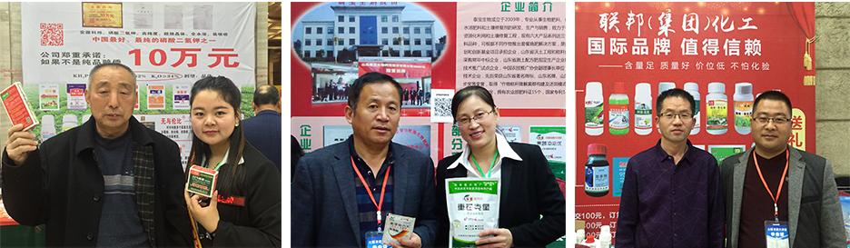 火爆万博manbetx官网网址大讲堂济南站部分厂家的部分签单盛况吧