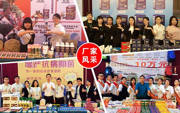 聚行业精英,汇畅销爆品,精准招商尽在5月22日齐乐娱乐大讲堂沈阳站!