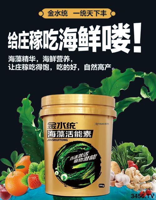 长效+速效,营养全,含量高,吸收快,庄稼自然吃得饱,产量自然高!