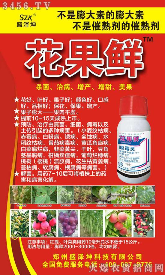 小麦蚜虫防治效果差啥原因?是你不会没选对药剂还是不会打药?