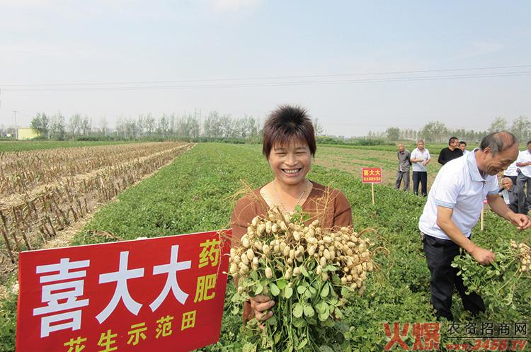 山东省天润三禾农化科技有限公司