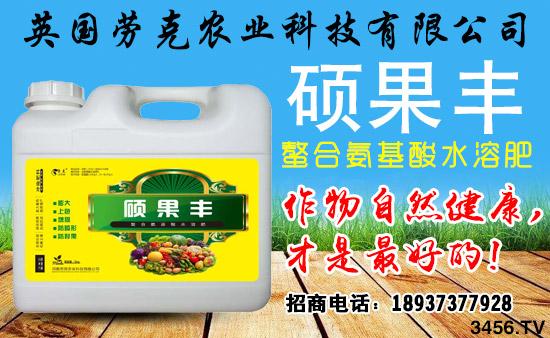 【劳克农业】:祝您春节快乐,阖家幸福,生意兴隆!