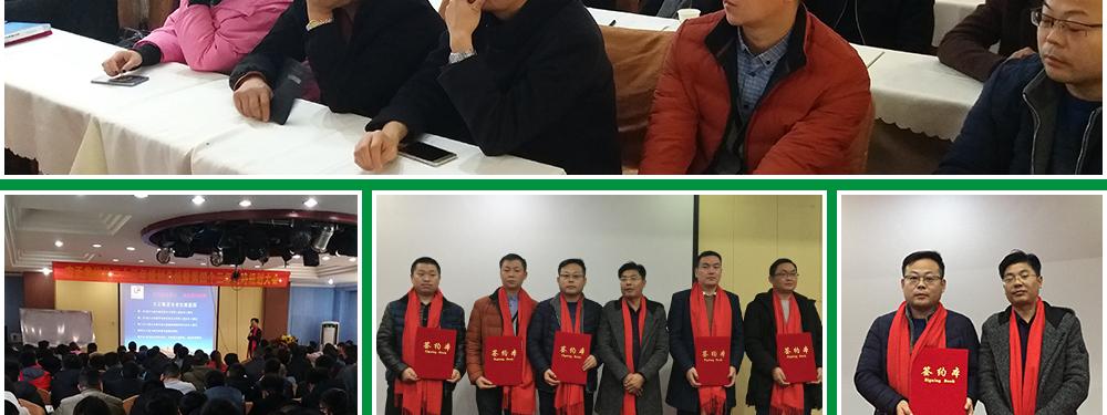 郑州方正化工有限公司
