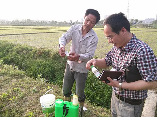 苏云金杆菌悬浮剂-诺克甲-陆野农化