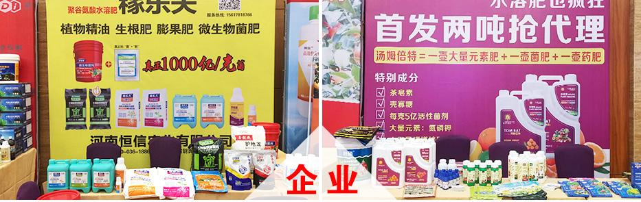 火爆龙8国际欢迎您大讲堂龙8国际欢迎您新零售峰会南宁站