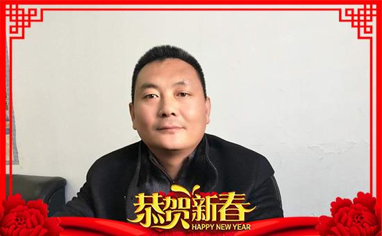 【河北旺润农业】祝您新年幸福、快乐健康、福星高照、开心吉祥、百事顺遂!