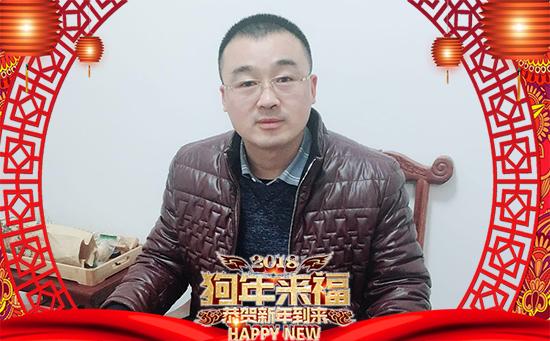 【普天农业】恭祝新老客户狗年行大运,财源滚滚来!