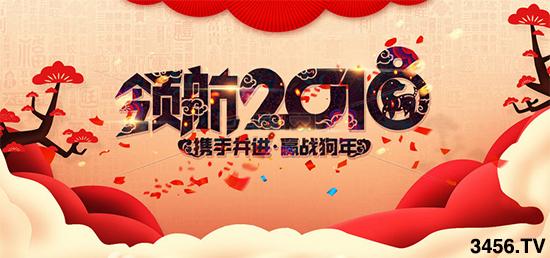 【河北辰诺农业】祝您您合家多欢乐,平平安安多财宝!