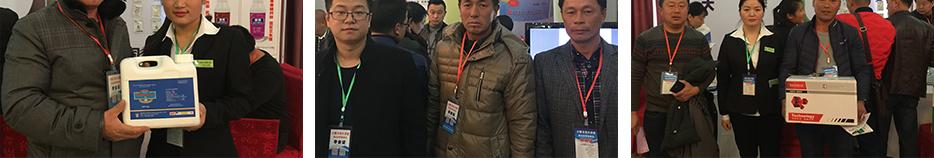 火爆龙8国际欢迎您大讲堂果业新零售峰会栖霞站订货会现场