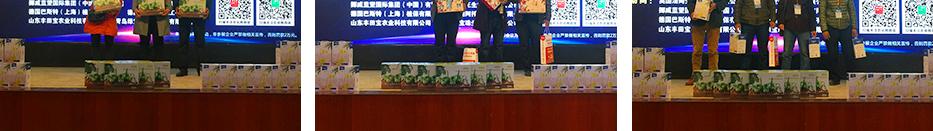 火爆龙8国际欢迎您大讲堂果业新零售峰会栖霞站订货会抽奖环节
