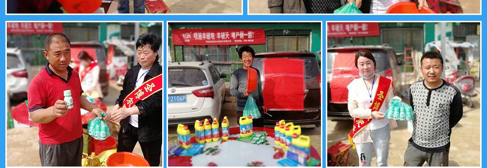 河南省圣博尔生物技术万博manbetx官网客服