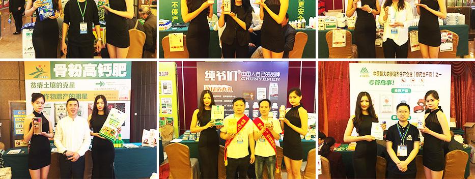 火爆龙8国际欢迎您大讲堂龙8国际欢迎您新零售峰会石家庄站精彩回顾