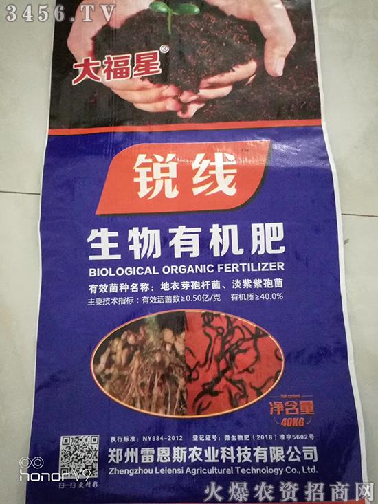 郑州雷恩斯农业科技有限公司
