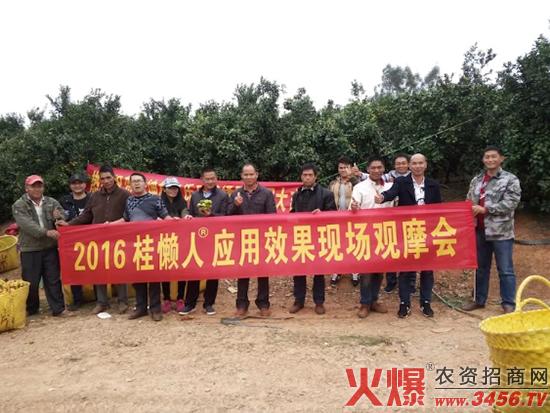 桂林花信植物组培苗有限公司