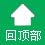 申博太阳城网址