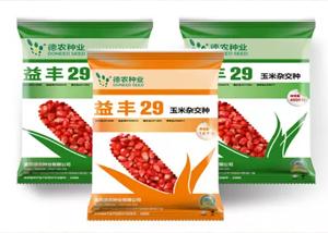 【益丰29】益丰29玉米种子怎么样