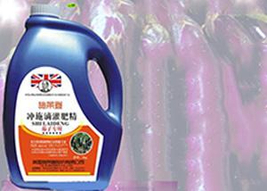 冬季大棚茄子怎么施肥好 种植技术与施肥方法