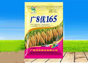 2019年优质水稻种子怎么选?高产水稻品种推荐