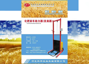 夏季农机如何保养 夏季农机保养注意事项