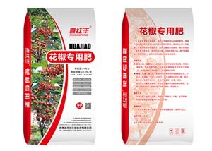 花椒育苗技术 花椒种子采集与处理