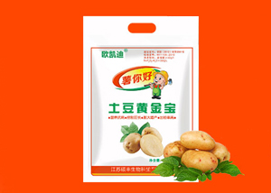 土豆种植时间 种植方法 注意事项