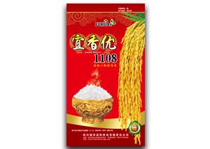 杂交水稻种子可以留种吗 杂交水稻种子怎么处理