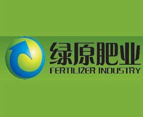 河南黄泛区绿原化工有限公司参加2010第五届中国农资交易会