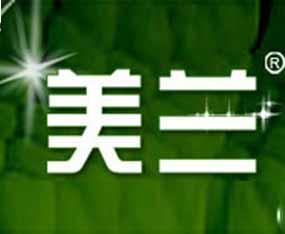 海南绿川种苗有限公司