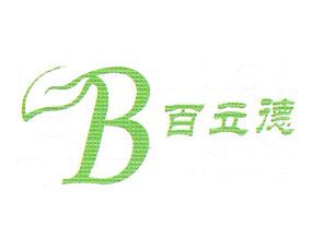 宁国市百立德生物科技有限公司参加中国(合肥)农资信息交流暨产品交易会
