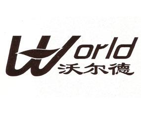 沃尔德(加拿大)国际作物有限公司