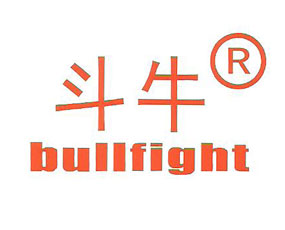 安徽大红牛肥料有限公司参加2011第八届华东地区肥料(农资)产品交易暨信息交流会