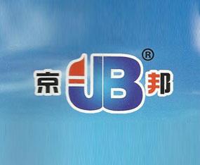 中农吉邦(北京)化肥进出口有限公司参加2012中国磷复肥工业展览会