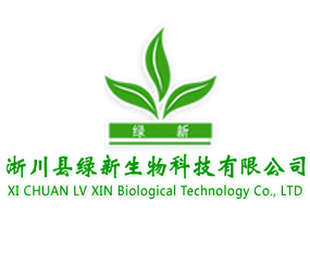 淅川县绿新生物科技有限公司参加2013全国肥料双交会-第十五届全国肥料信息交流暨产品交易会第十届中原肥料交流会
