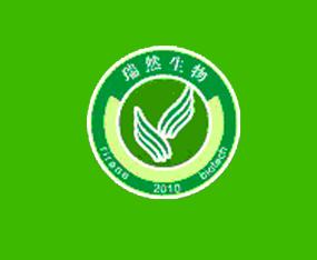 安徽瑞然生物药肥科技有限公司