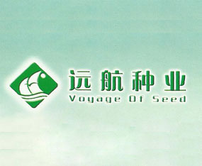 河南远航种业有限公司参加2012第五届中国・徐州黄淮海夏季种子信息交流暨产品展览会