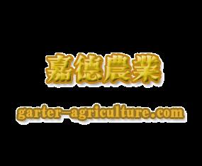 大连嘉德农业发展有限公司参加2013东北肥料会-第6届东北四省肥料产品交易会