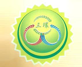 吉林市三环农业有限公司参加2013东北肥料会-第6届东北四省肥料产品交易会