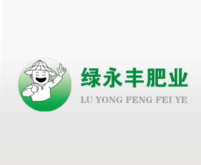 大庆绿永丰肥业万博manbetx官网客服