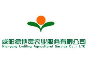 咸阳绿地灵农业服务有限公司