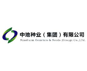 北京中地种业科技有限公司参加2013河南秋季种子会-2013河南省秋季种子信息交流暨产品展览会