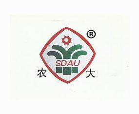 山东农大种业有限公司参加中国(菏泽)国际农资交易会