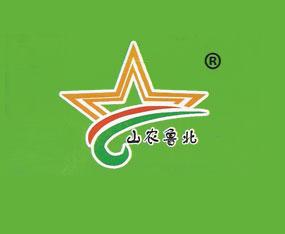 山东鲁北种业有限公司参加中国(菏泽)国际农资交易会