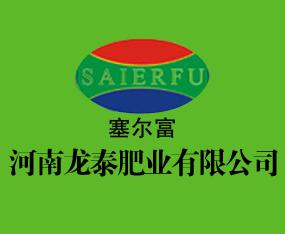 河南龙泰肥业万博manbetx官网客服