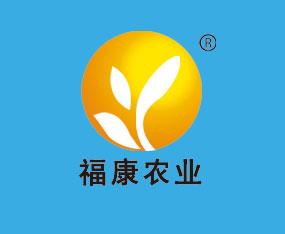 滨州福康农业综合开发有限公司参加河北省第二十二届植保信息与农药械交流会暨首届廊坊农资博览会