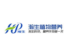 青岛瀚生植物营养科技有限公司