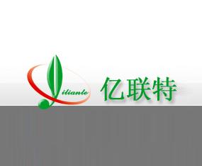 天津亿联特科技发展有限公司