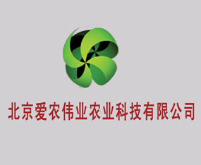 北京爱农伟业农业科技有限公司