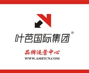 艾施特化工(中国)有限公司
