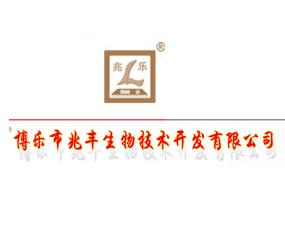 博乐市兆丰生物技术开发有限公司